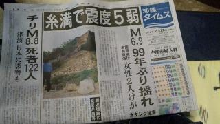 沖縄遠征♪二日目